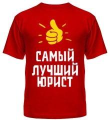 Услуги юриста в Казани